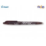 PILOT ΣΤΥΛΟ FRIXION BALL 0.7mm ΚΑΦΕ